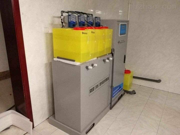 学校实验室废水酸碱中和设备工艺