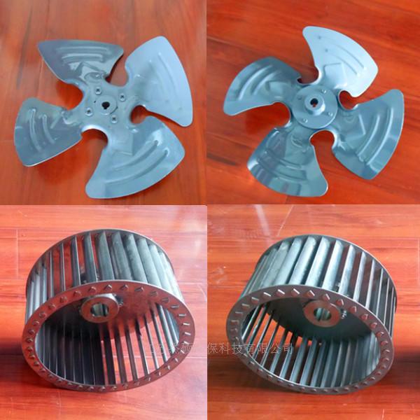 烘箱热风循环风机 烘箱专用长轴电机 长轴风机示例图8