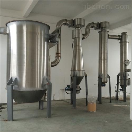 <strong>不锈钢螺旋闪蒸干燥机质优价廉</strong>