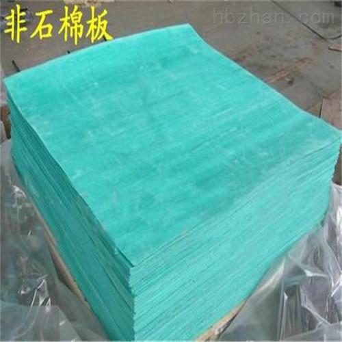 高压石棉垫使用温度