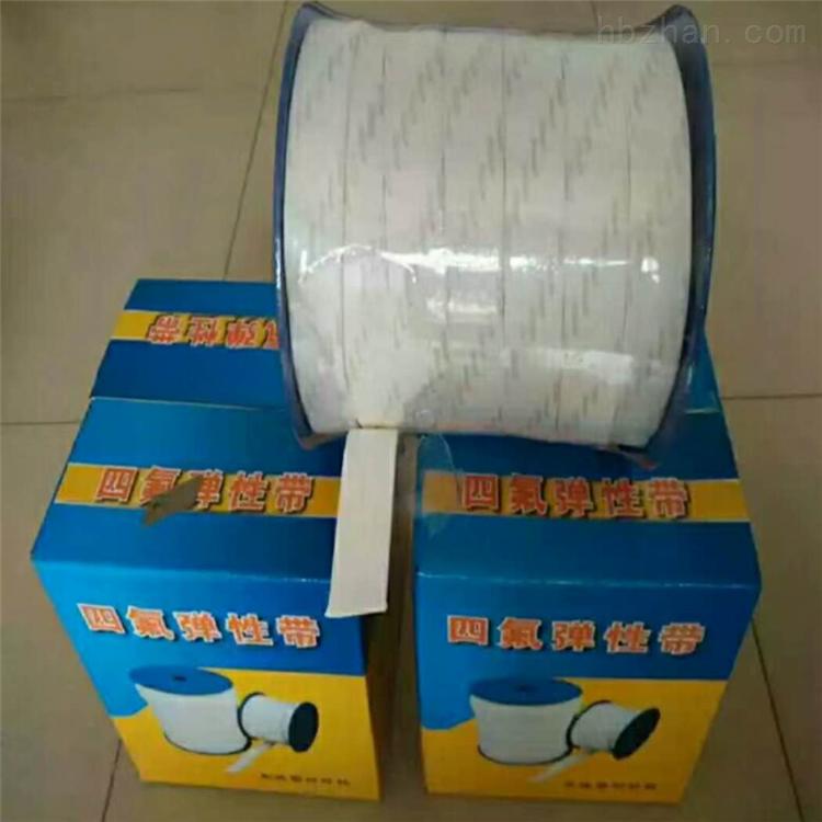 自粘型膨体四氟密封带每米报价