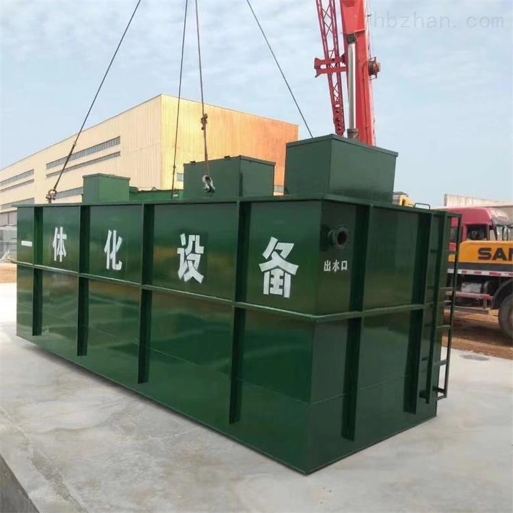 乐山口腔门诊污水处理设备厂家