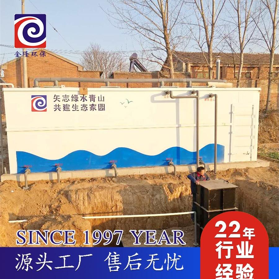 无锡口腔污水处理设备报价
