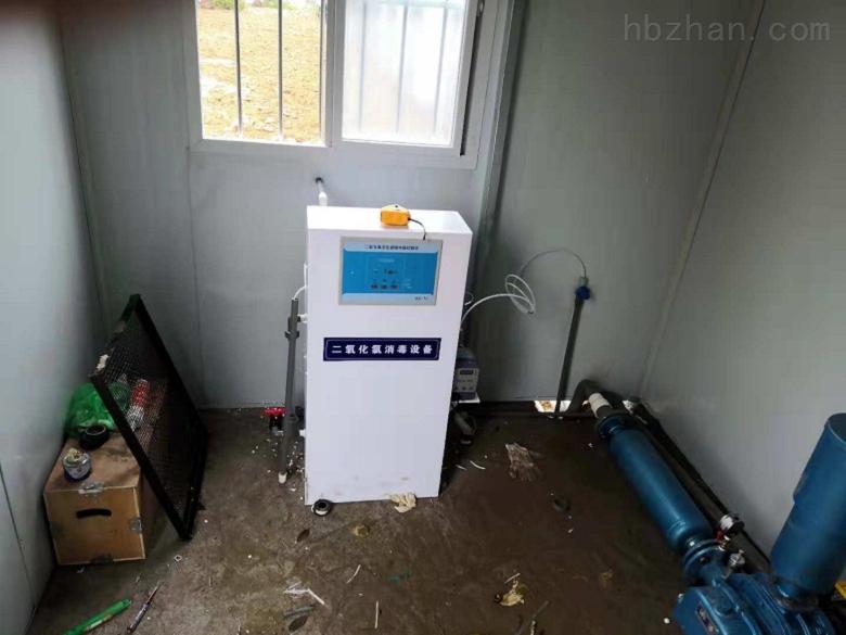 攀枝花养殖废水处理装置