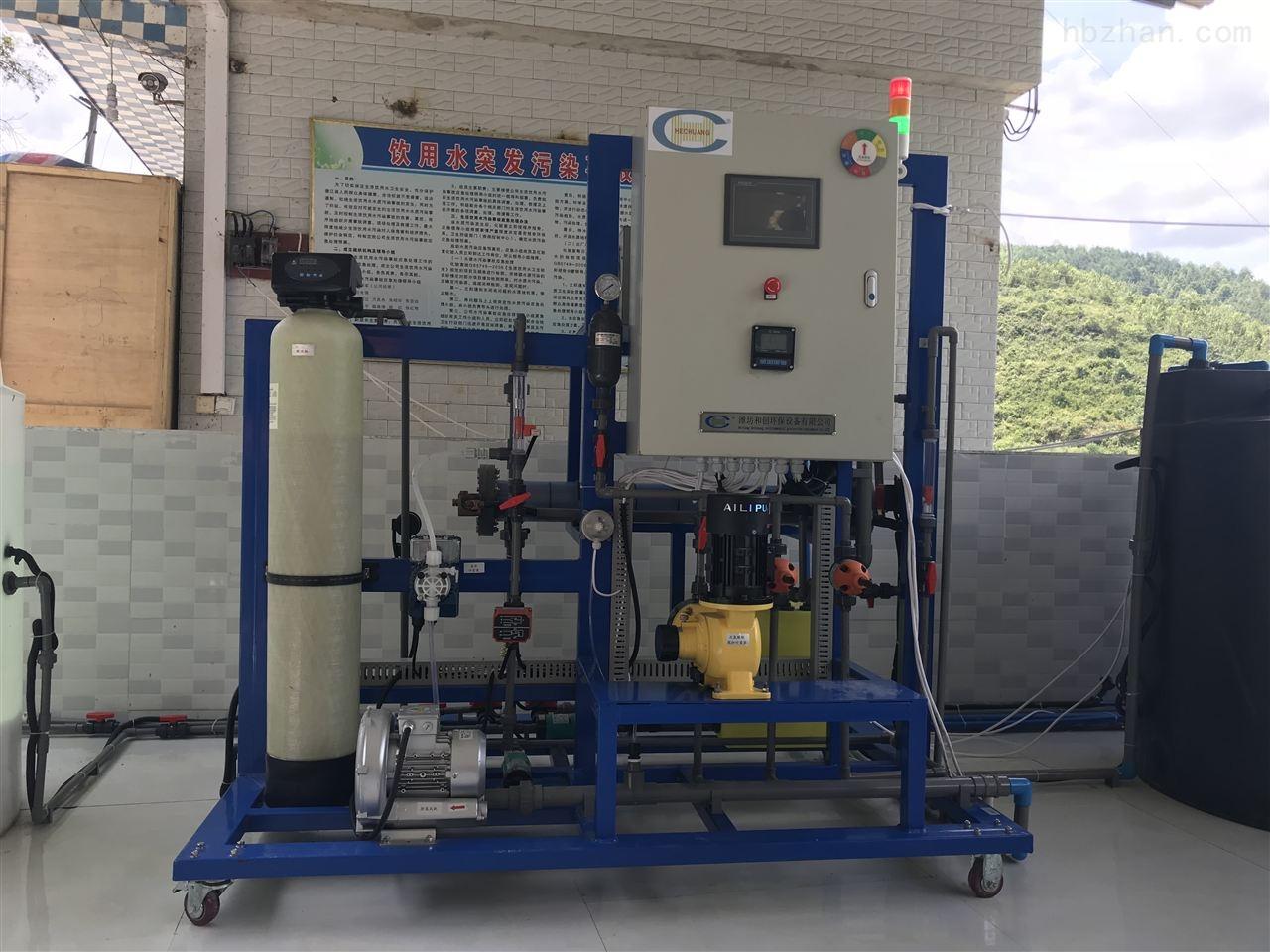 吉林智能电解盐水次氯酸钠发生器生产厂