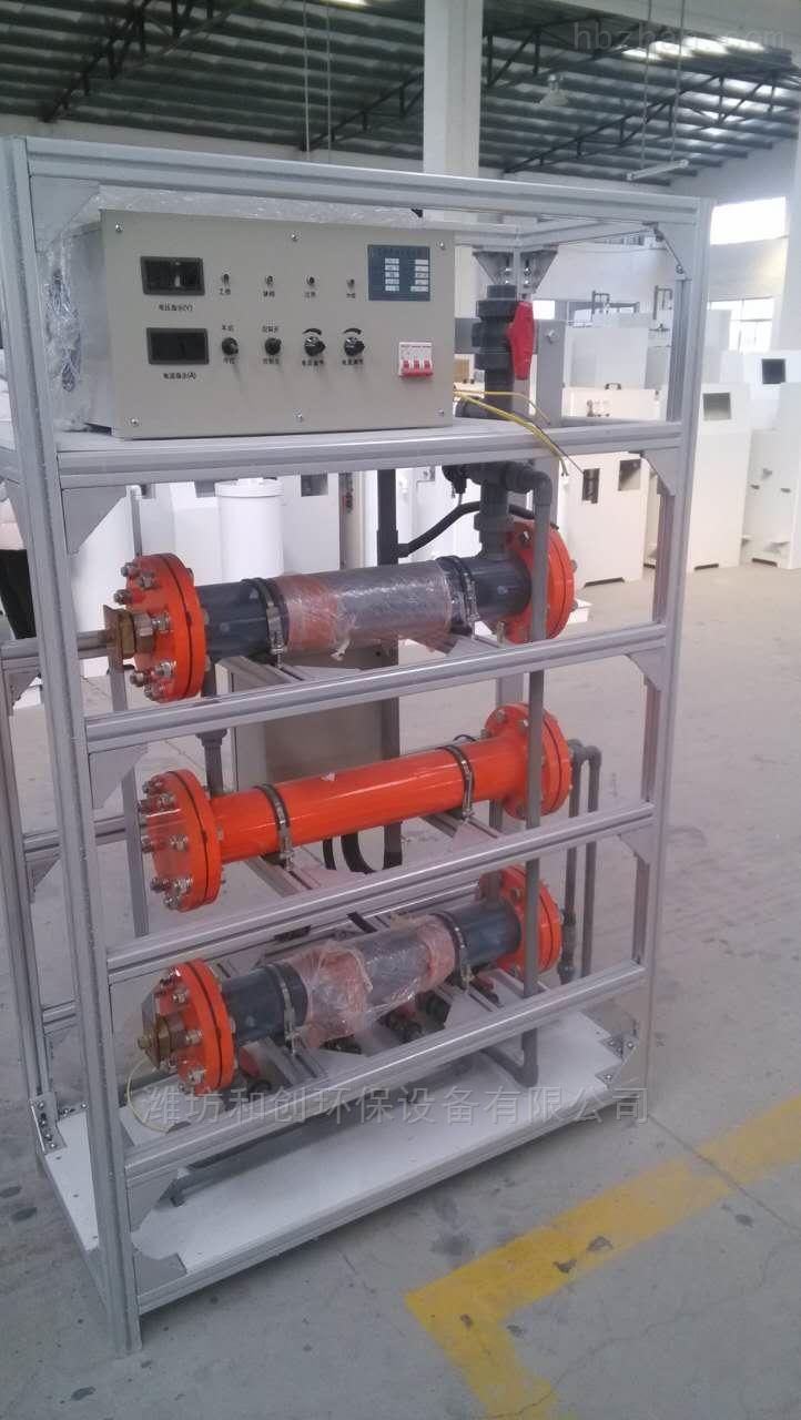 石嘴山生产简易次氯酸钠发生器生产厂