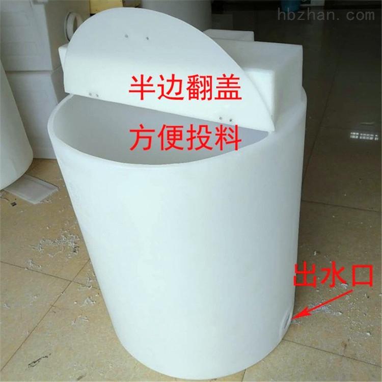 绵阳游仙区5吨 大型搅拌罐 PE加药箱