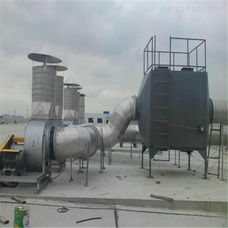 巢湖VOC废气处理供应商