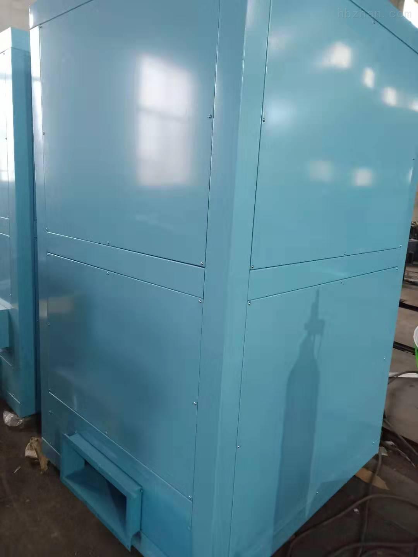 亳州VOC废气处理生产厂家
