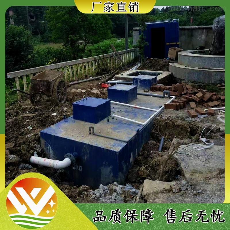 张掖口腔污水处理设备供货商