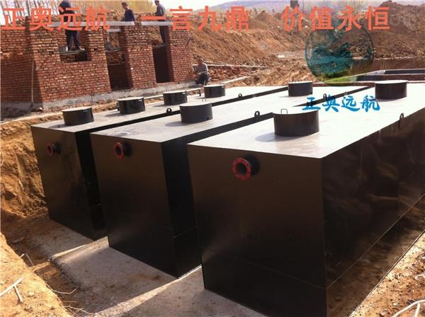 武汉医疗机构污水处理系统GB18466-2005潍坊正奥