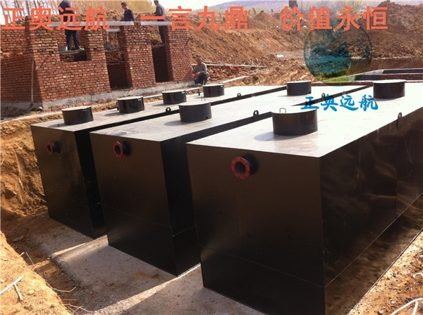 武汉医疗机构污水处理设备多少钱潍坊正奥