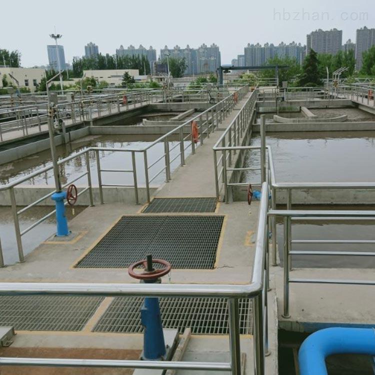 磁分离污水处理设备
