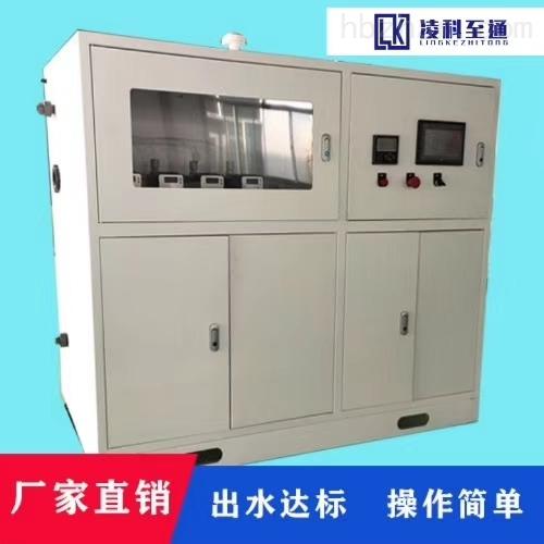 至通实验室小型污水处理设备制造商_