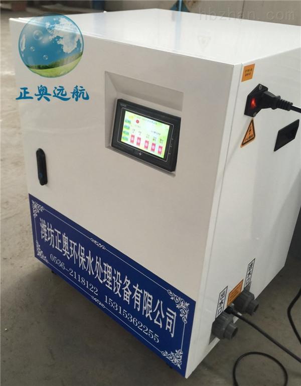 龙岩污水处理设备厂家热卖推荐