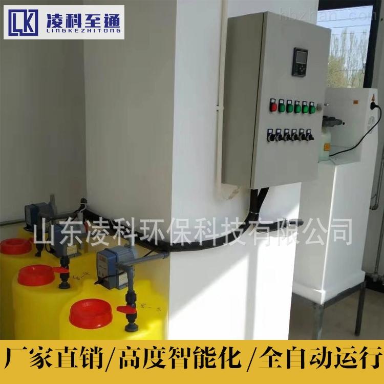环保实验室污水处理设备日处理能力信誉保证