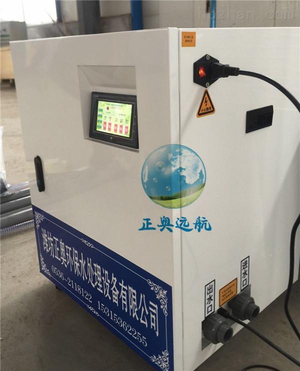 濮阳污水处理设备只需要电推荐