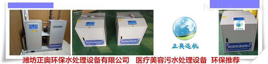 肇庆污水处理设备只需要电推荐