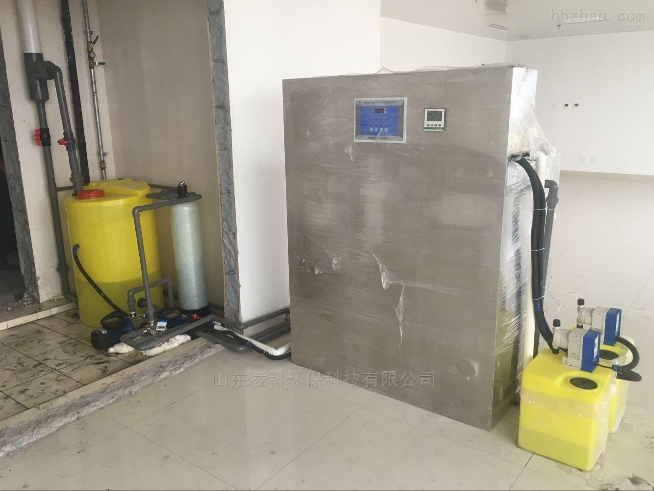 环保中学实验室污水处理设备怎么选择