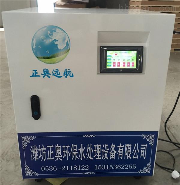 安庆污水处理设备只需要电推荐