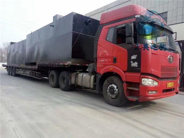 海西医疗机构污水处理装置GB18466-2005潍坊正奥