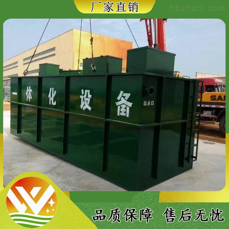 邢台美容诊所污水处理设备厂家直销