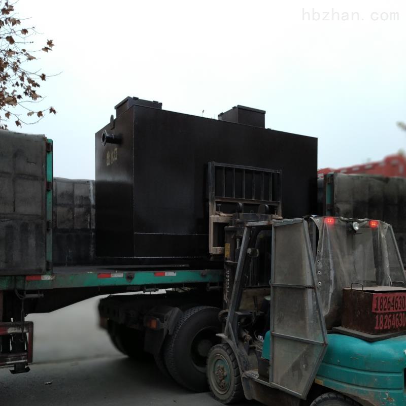 海北口腔门诊污水处理设备采购