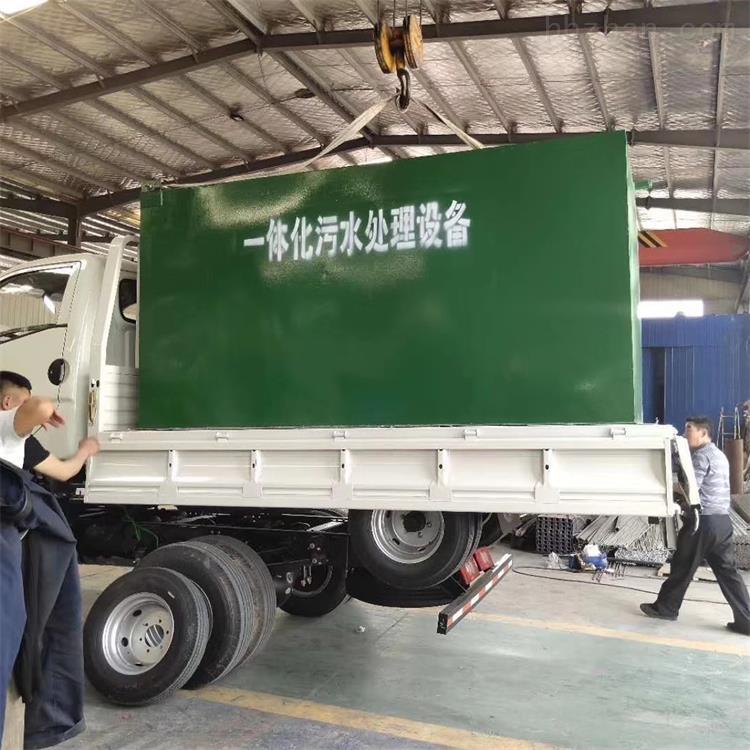 海口门诊污水处理设备供应商