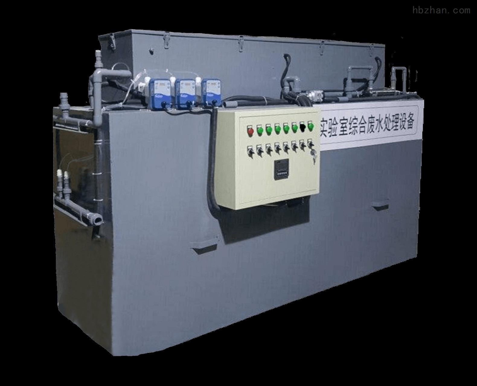 至通检测机构实验室污水处理设备质量有保障