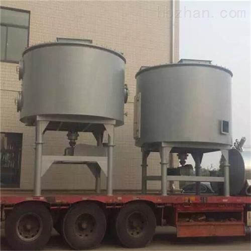 <strong>供应传导型盘式连续干燥机常年供应</strong>