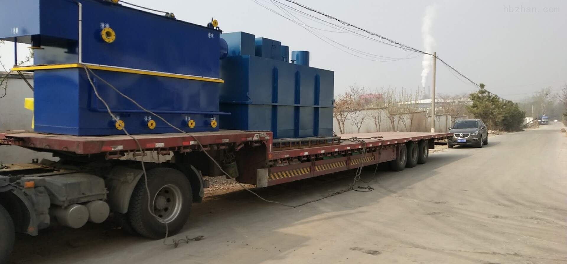 湘潭门诊污水处理设备广盛源厂家价格