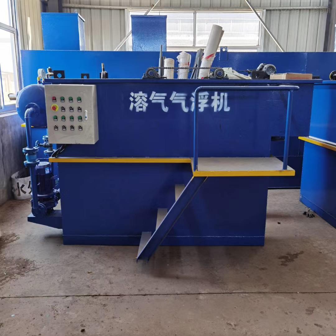 甘南实验室废水处理设备厂址