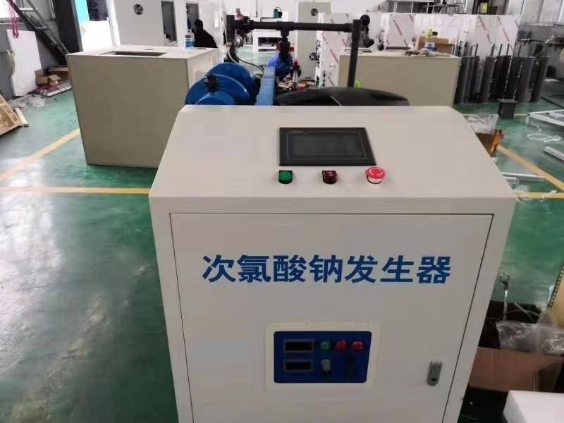 汉中电解二氧化氯消毒设备厂家