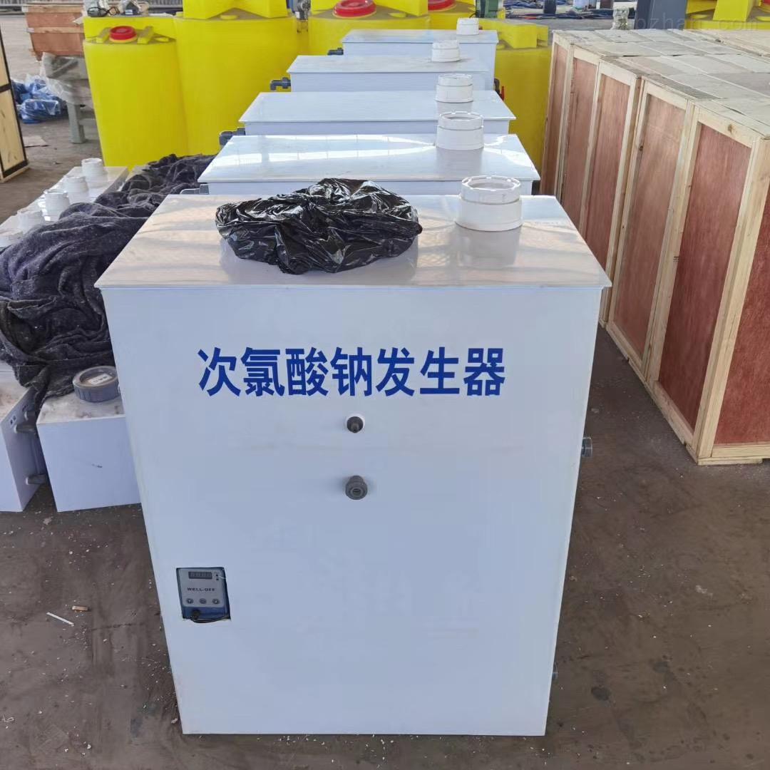 三明电解二氧化氯消毒设备报价
