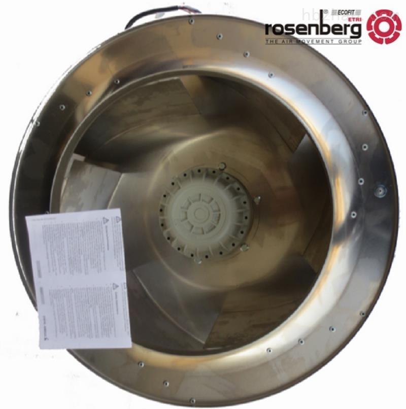 抚顺洛森DKHR450-GKW.138.5HA风机批发