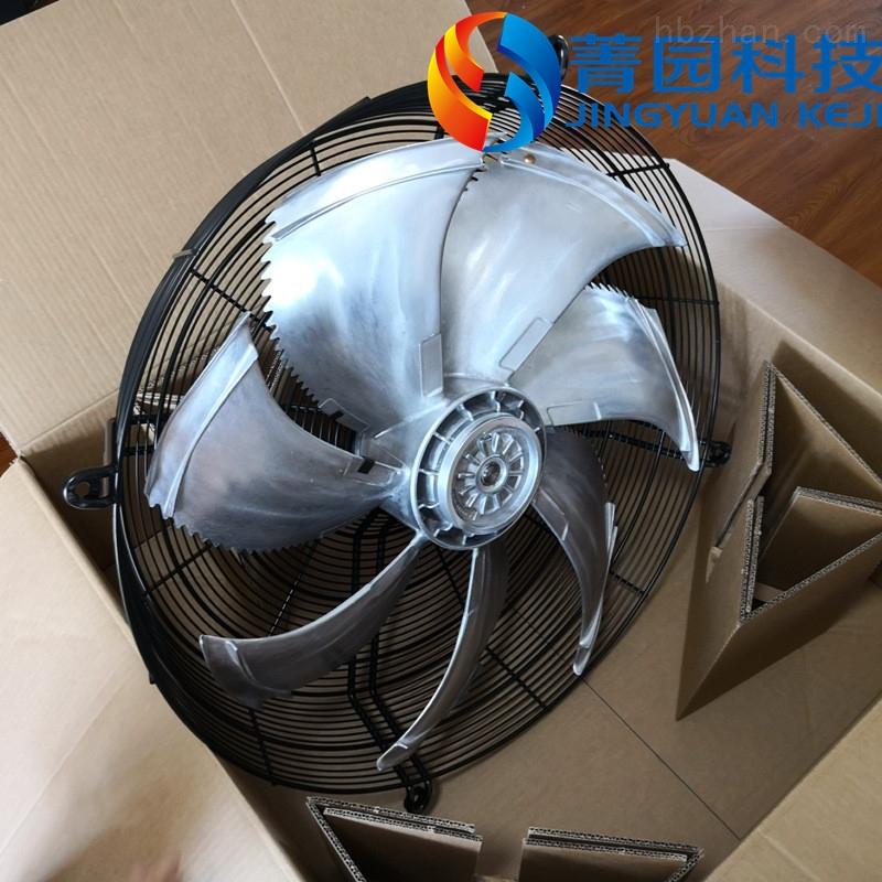 六安洛森ER450-4风机*