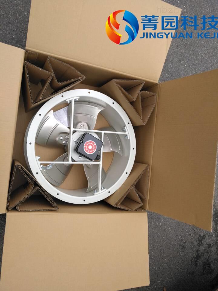 天津洛森AKBD350-4风机加工