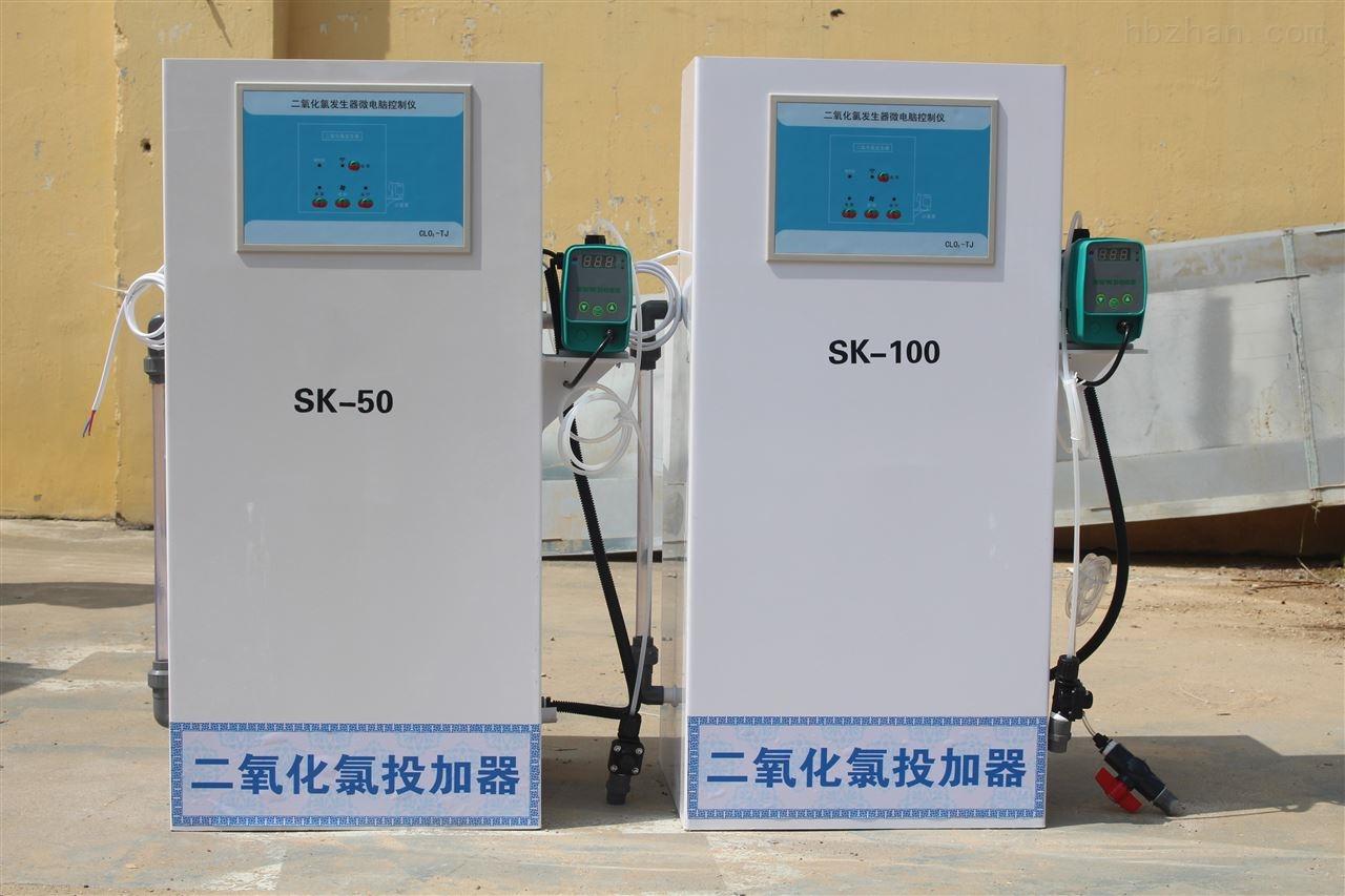 德阳电解二氧化氯消毒设备作用