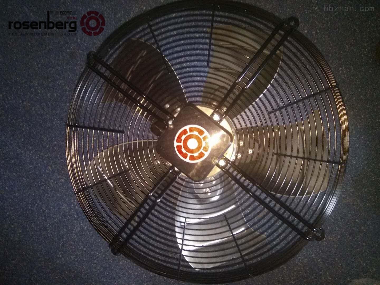 吉安洛森ERAD280-6風機定制