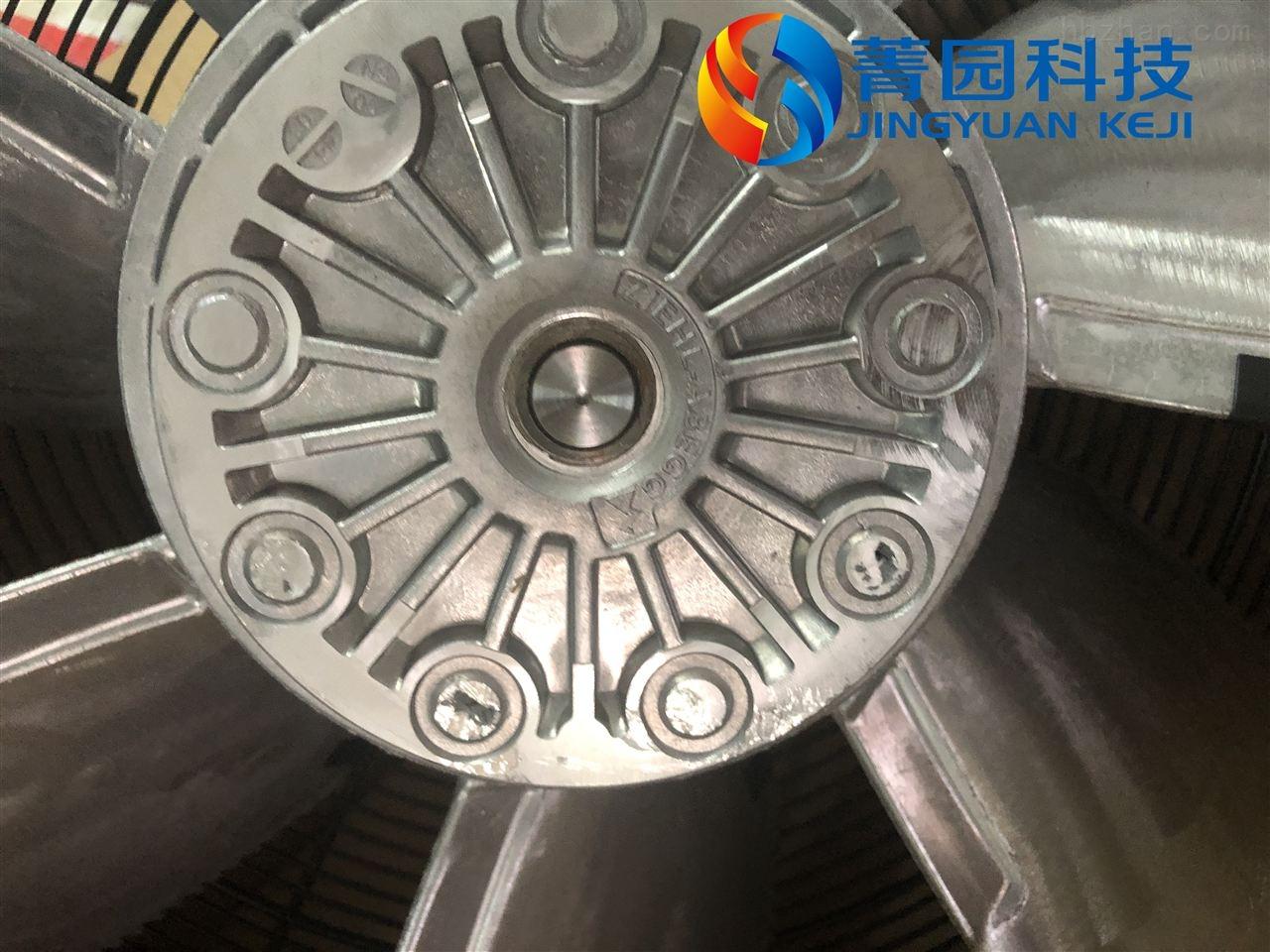徐州洛森AKSD1000-12-12S风机