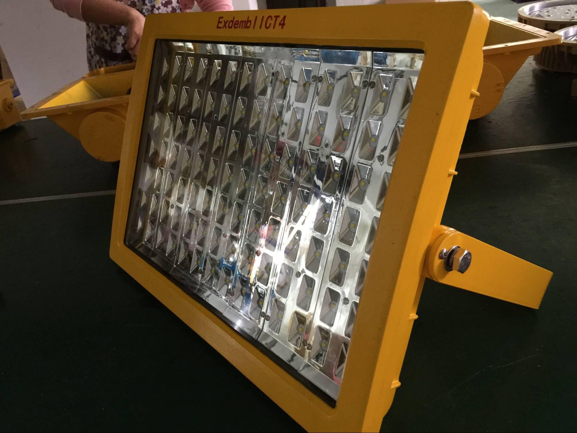 LED防爆灯120W