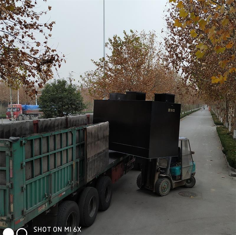 攀枝花口腔门诊污水处理设备供货商