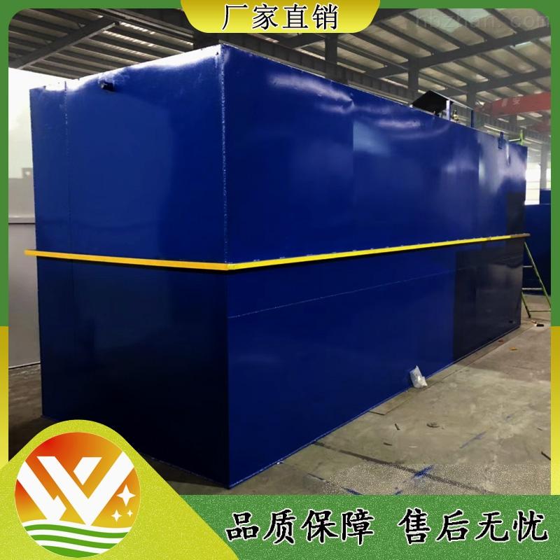 淮北门诊污水处理设备安装说明