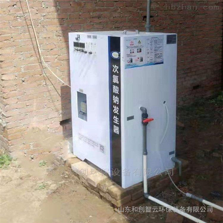 50克农村饮水消毒设备