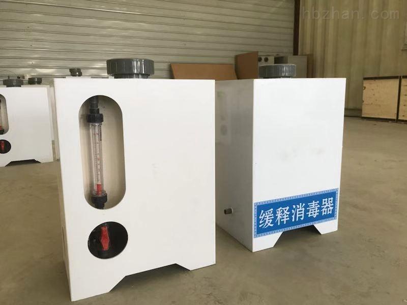 德宏污水处理设备作用