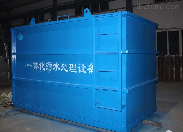 鸡西污水处理设备作用