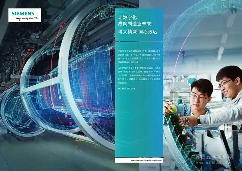 西门子S7-200()天津总代理商
