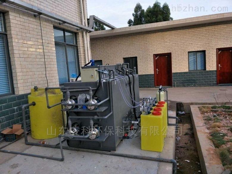 至通学校实验室污水酸碱中和设备达标排放