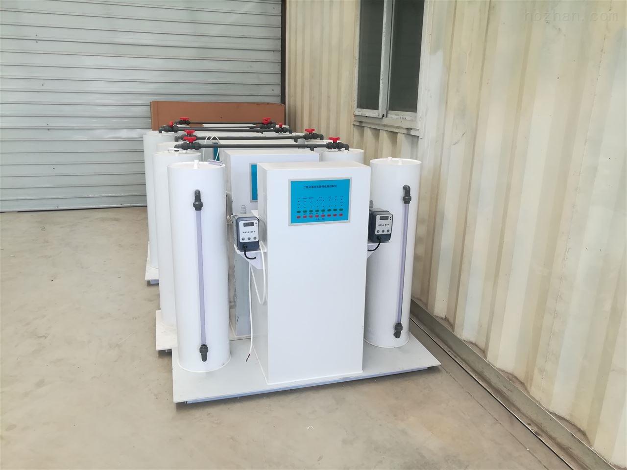 苏州污水处理设备型号