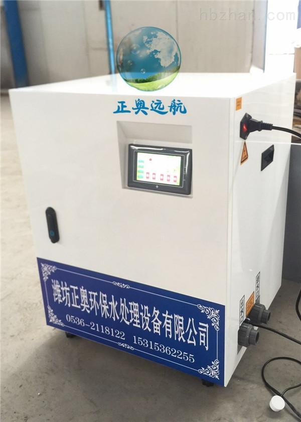 雅安医疗美容污水处理设备品牌推荐
